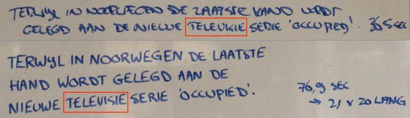 snelschrijftest-_televisie_3